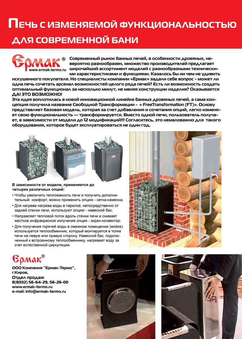 Статьи о теплообменниках в журналах теплообменник камаз-евро длинный 740.20-1013200